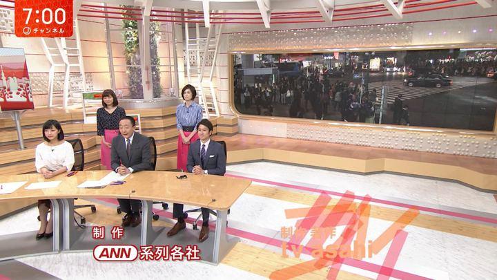 2018年04月17日竹内由恵の画像27枚目