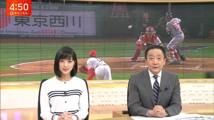 2018年04月18日竹内由恵の画像01枚目