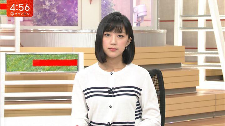 2018年04月18日竹内由恵の画像02枚目