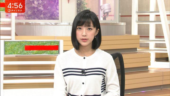 2018年04月18日竹内由恵の画像05枚目