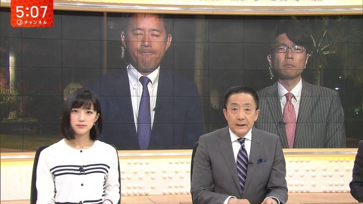 2018年04月18日竹内由恵の画像07枚目