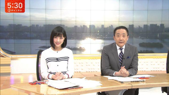 2018年04月18日竹内由恵の画像10枚目