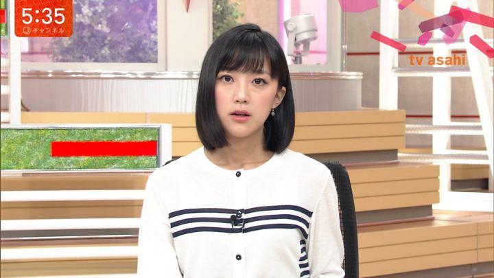 2018年04月18日竹内由恵の画像11枚目