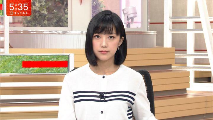 2018年04月18日竹内由恵の画像12枚目
