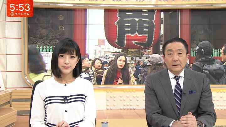 2018年04月18日竹内由恵の画像13枚目