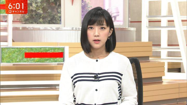 2018年04月18日竹内由恵の画像17枚目