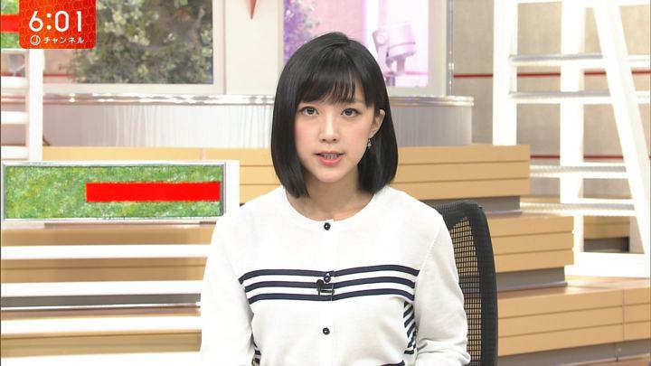 2018年04月18日竹内由恵の画像18枚目