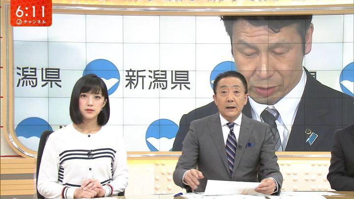 2018年04月18日竹内由恵の画像21枚目