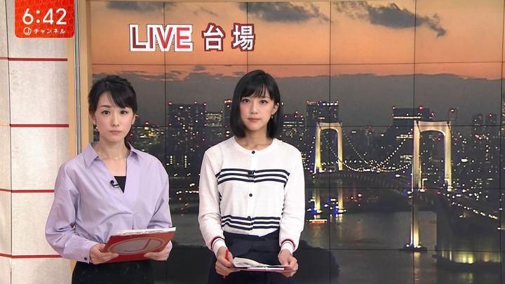 2018年04月18日竹内由恵の画像23枚目