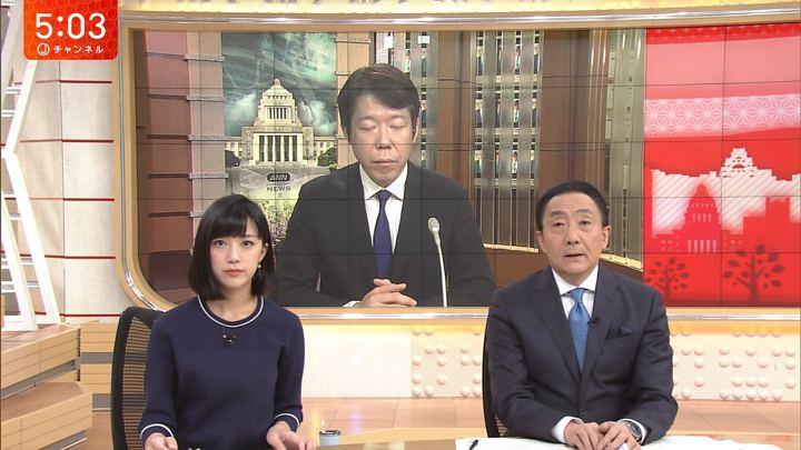 2018年04月19日竹内由恵の画像08枚目