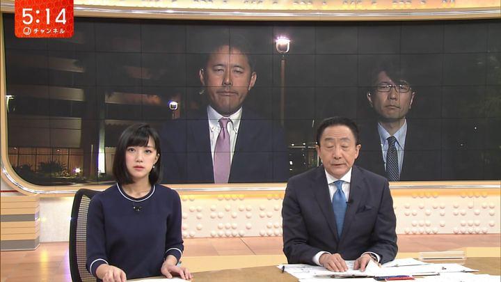 2018年04月19日竹内由恵の画像09枚目