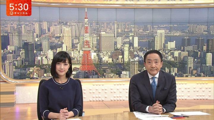 2018年04月19日竹内由恵の画像11枚目
