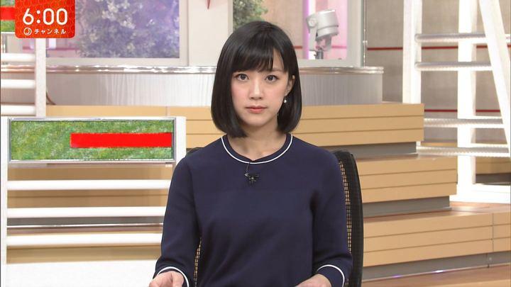 2018年04月19日竹内由恵の画像13枚目