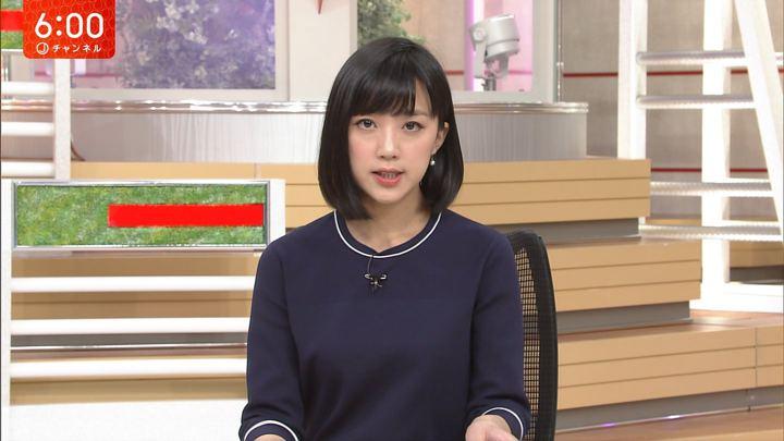 2018年04月19日竹内由恵の画像14枚目