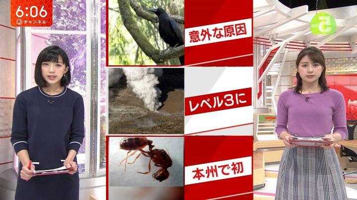 2018年04月19日竹内由恵の画像15枚目