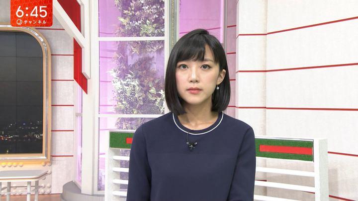 2018年04月19日竹内由恵の画像19枚目