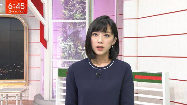 2018年04月19日竹内由恵の画像20枚目