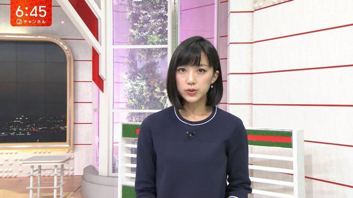 2018年04月19日竹内由恵の画像21枚目