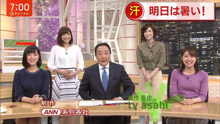 2018年04月19日竹内由恵の画像27枚目