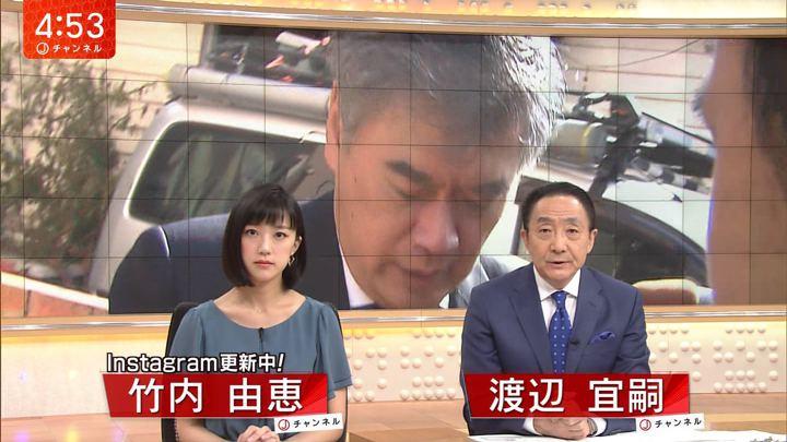 2018年04月20日竹内由恵の画像01枚目
