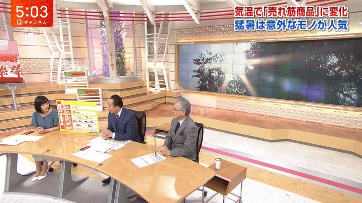 2018年04月20日竹内由恵の画像02枚目