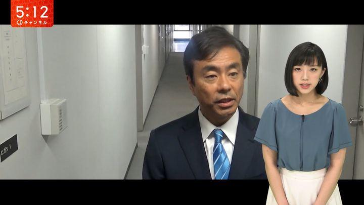 2018年04月20日竹内由恵の画像05枚目