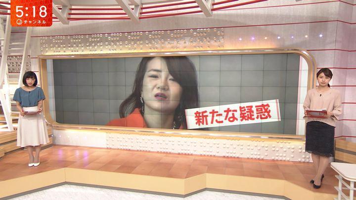 2018年04月20日竹内由恵の画像06枚目