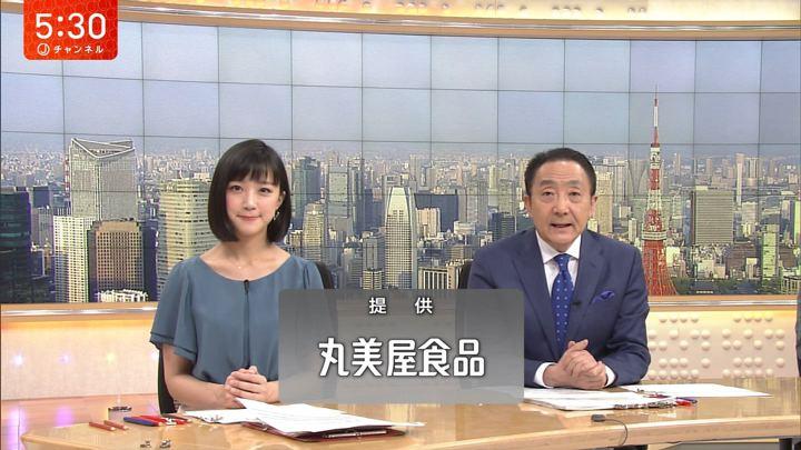 2018年04月20日竹内由恵の画像07枚目