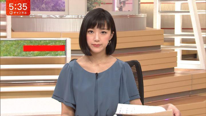 2018年04月20日竹内由恵の画像09枚目