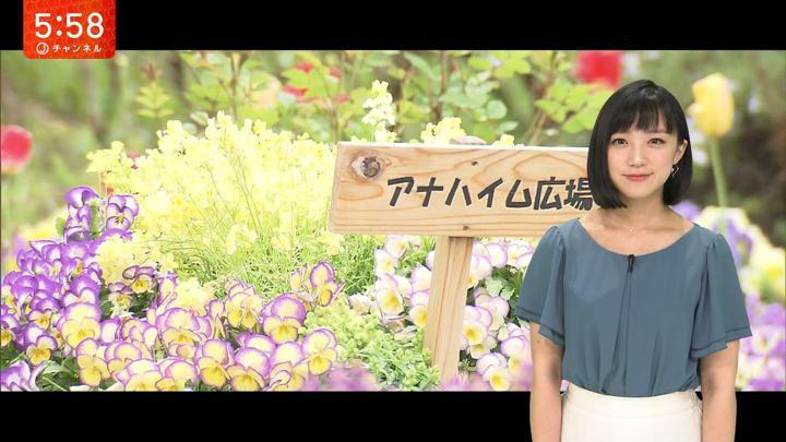 2018年04月20日竹内由恵の画像12枚目