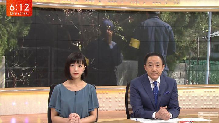 2018年04月20日竹内由恵の画像16枚目