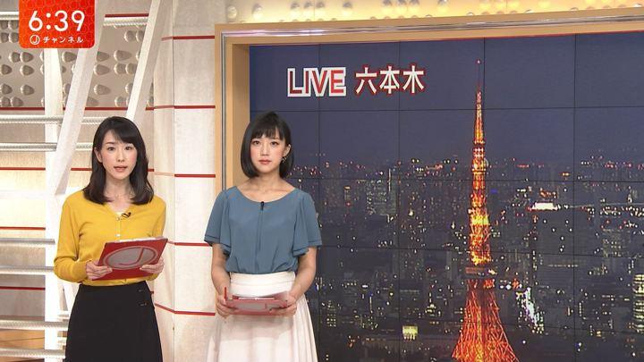 2018年04月20日竹内由恵の画像19枚目