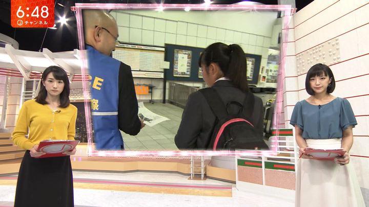 2018年04月20日竹内由恵の画像21枚目