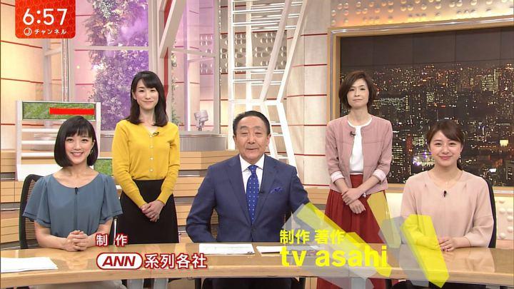 2018年04月20日竹内由恵の画像23枚目