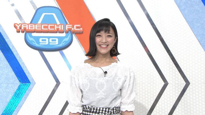 2018年04月22日竹内由恵の画像01枚目