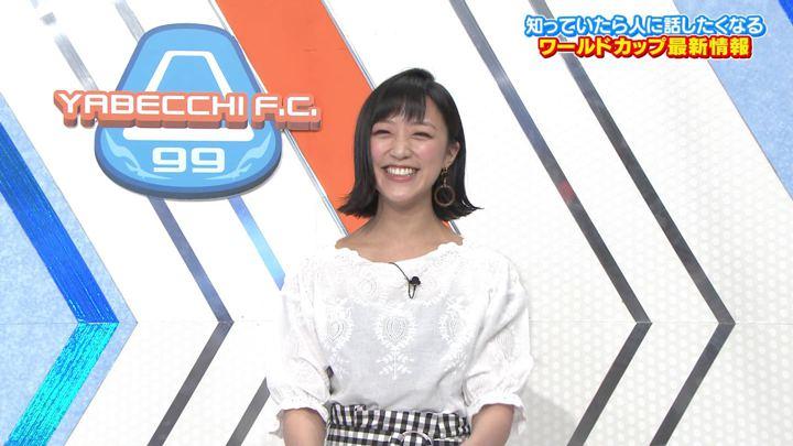 2018年04月22日竹内由恵の画像12枚目