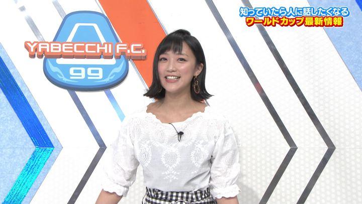 2018年04月22日竹内由恵の画像15枚目