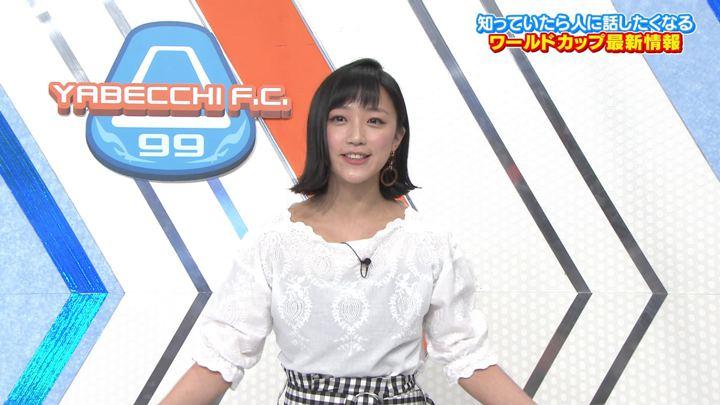2018年04月22日竹内由恵の画像16枚目