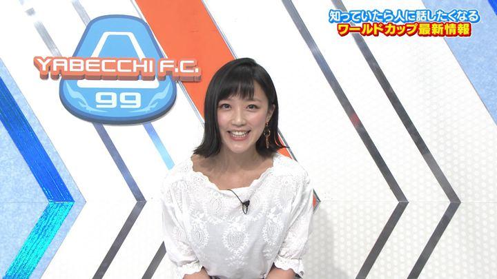 2018年04月22日竹内由恵の画像18枚目