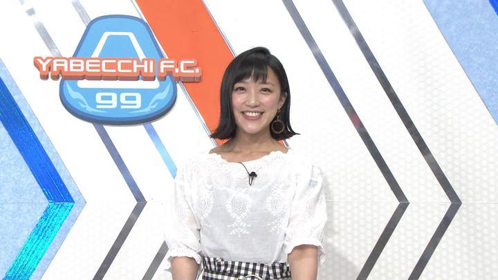 2018年04月22日竹内由恵の画像19枚目