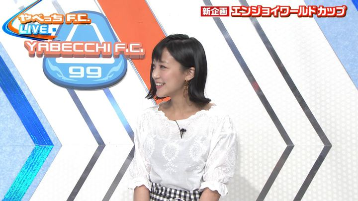2018年04月22日竹内由恵の画像20枚目