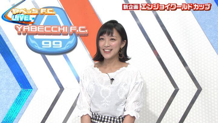 2018年04月22日竹内由恵の画像21枚目