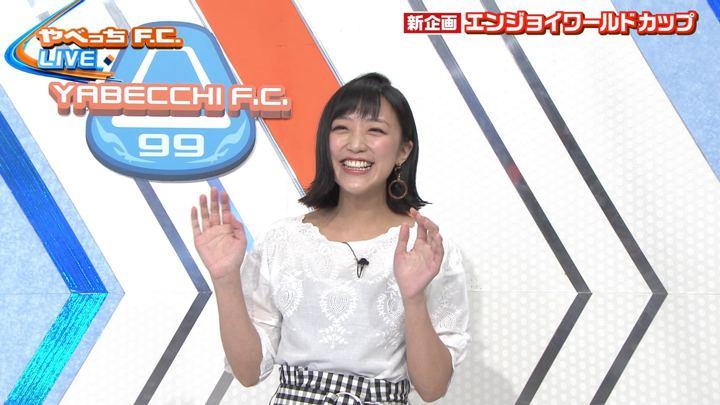 2018年04月22日竹内由恵の画像22枚目