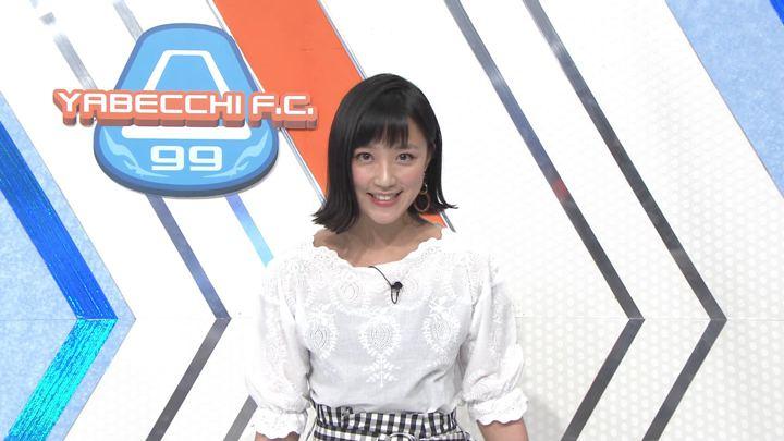 2018年04月22日竹内由恵の画像25枚目