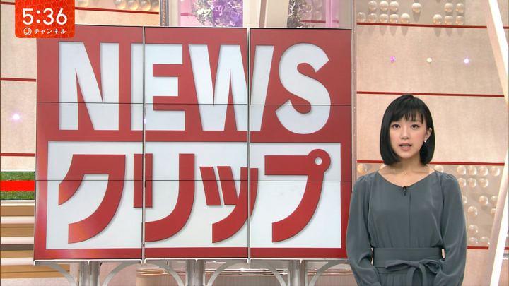 2018年04月23日竹内由恵の画像08枚目