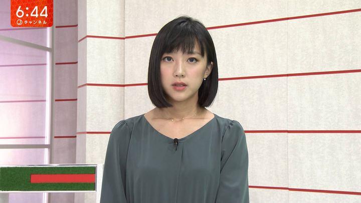 2018年04月23日竹内由恵の画像16枚目
