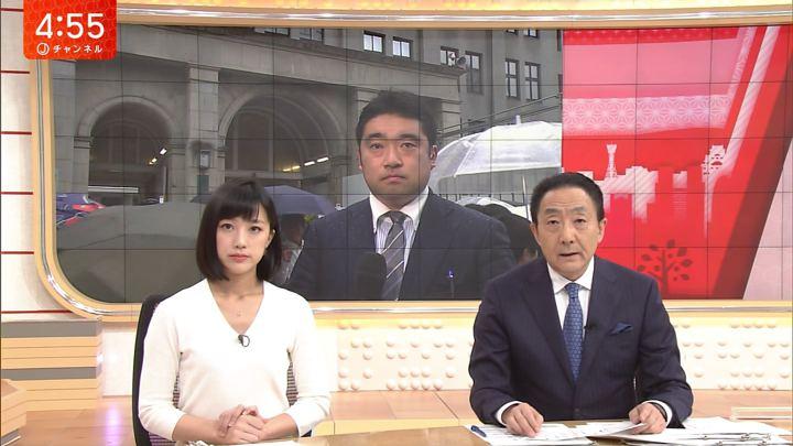 2018年04月24日竹内由恵の画像02枚目