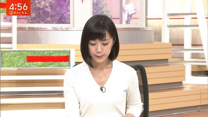 2018年04月24日竹内由恵の画像04枚目