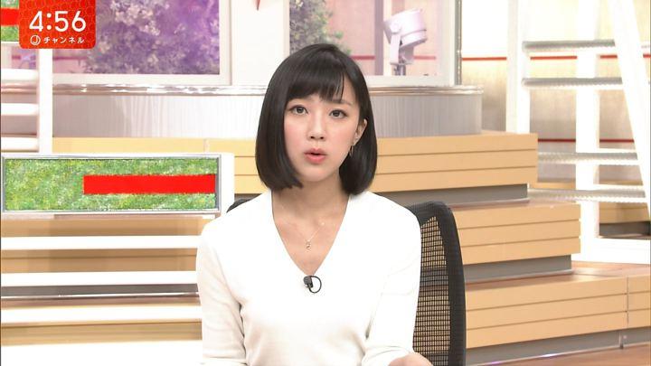 2018年04月24日竹内由恵の画像06枚目