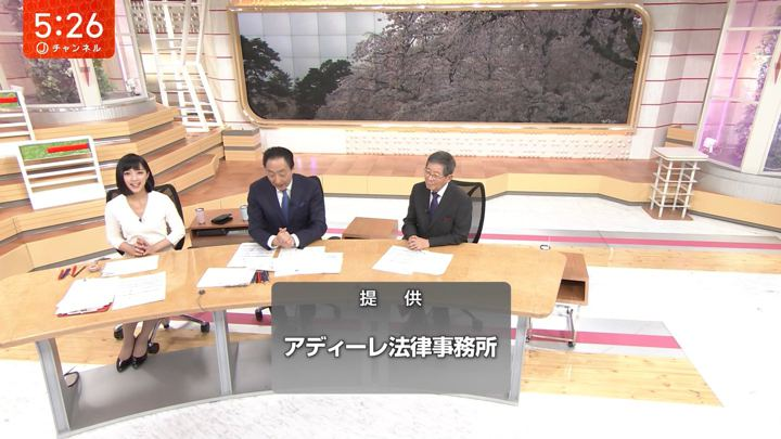 2018年04月24日竹内由恵の画像10枚目